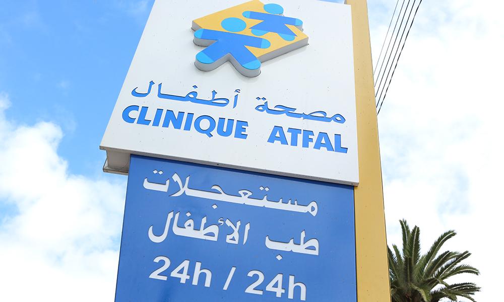 Deux salles de soins (plaies, plâtres, nébulisations, gestes d'urgence ….)